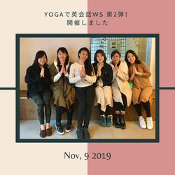 Yogaで英会話WS 第二弾!