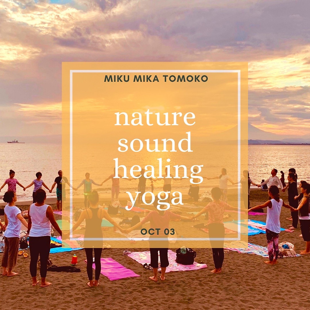 Nature sound healing yoga 〜再会〜