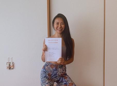 ヨガで英会話Workshop(初級編) Report from workshop(Learning 'How' to teach yoga in English!)