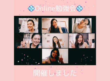 GWスペシャル企画!Yogaで英会話 Online勉強会💠開催レポート