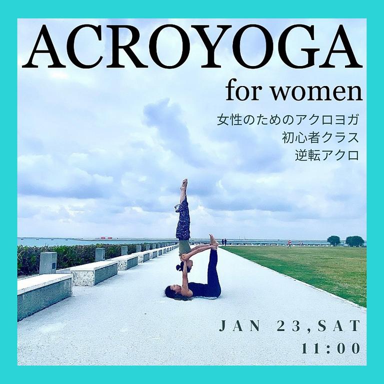 ACRO for women(1/23)