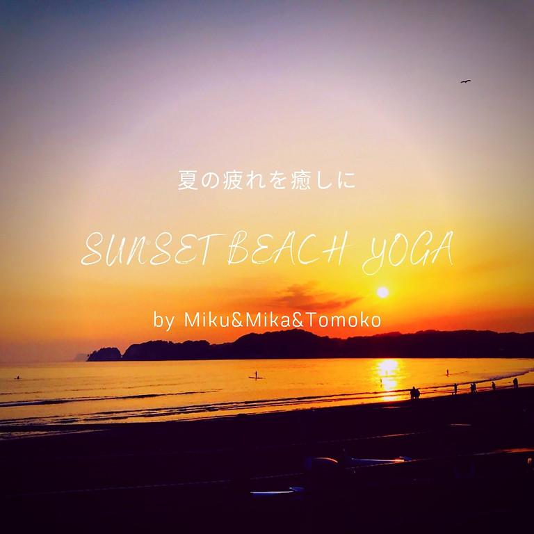 〜夏の疲れを癒しに〜 Sunset Beach Yoga