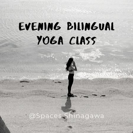 Bilingual Yoga / 日英バイリンガルヨガ