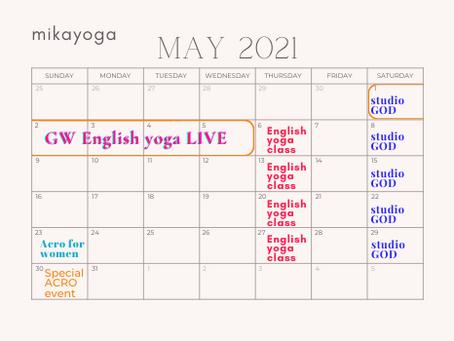 mikayoga 5月スケジュール✨
