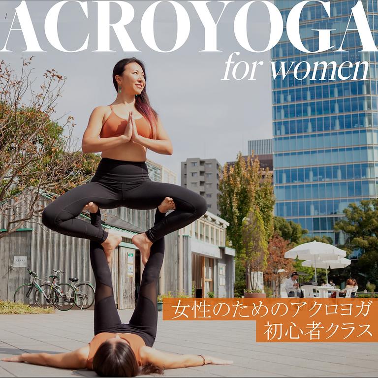 ACRO for women 女性のためのアクロヨガ 「映えるアクロ」
