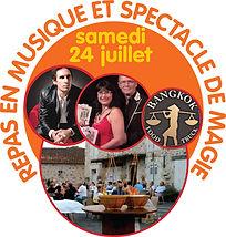 ronds repas magie reporté2021.jpg