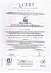 Πιστοποιητικό FSSC 22000 GR-1.png