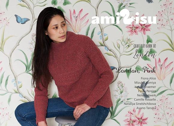 Amirisu Issue 14 -  Fall 2017