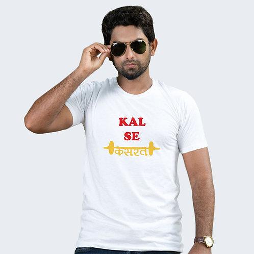 Hinglish Kal Se Kasrat Round Neck T-Shirt