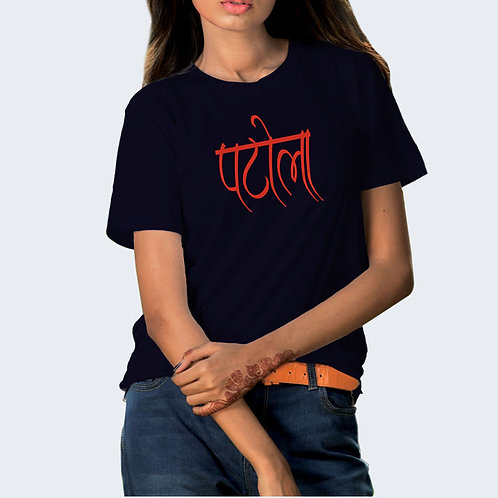 Hinglish Patola Round Neck T-Shirt -Navy Blue