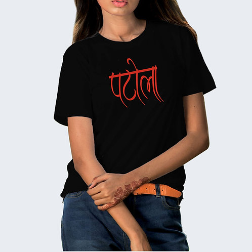 Hinglish Patola Round Neck T-Shirt - Black