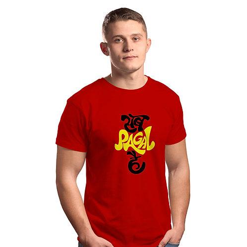Hinglish Men's Printed Round Neck T-Shirt - Red