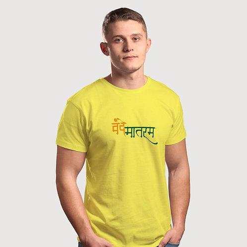 Hinglish Men's Round Neck T-Shirt