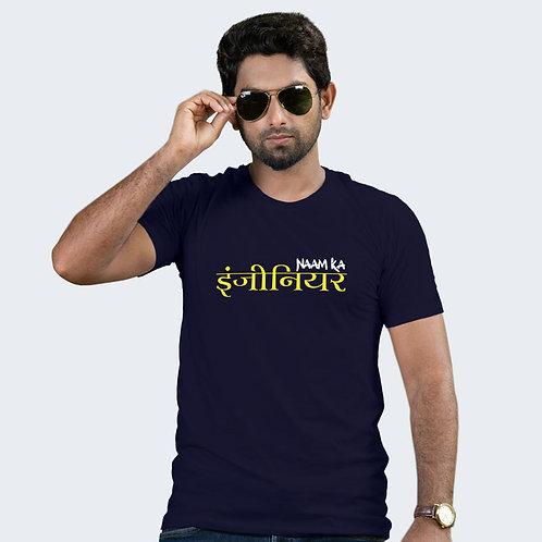 Hinglish Naam Ka Engineer Round Neck T-Shirt - Navy Blue