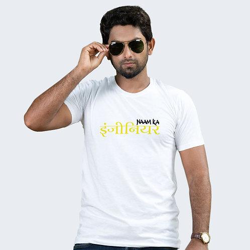 Hinglish Naam Ka Engineer Round Neck T-Shirt-White