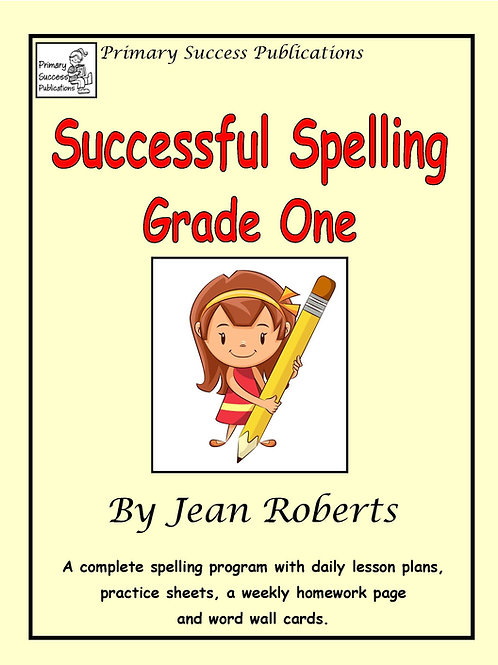 Successful Spelling - Grade One