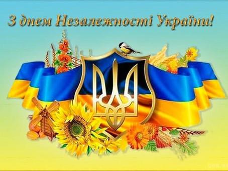 Святкування Незалежності України / Feiring av Ukrainas Uavhengig
