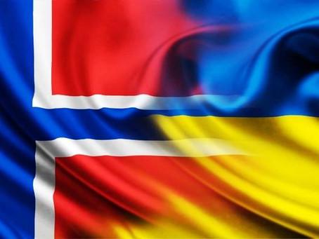 Загальні Річні Збори ГО'Українська Громада В Норвегії'/Årsmøte