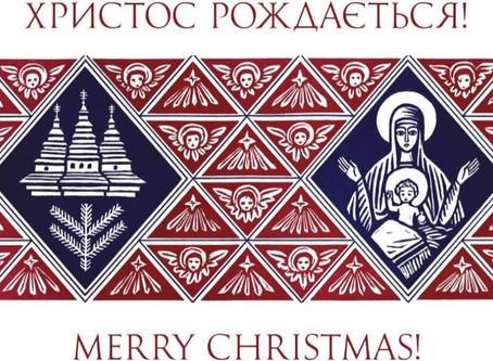 Різдвяне привітання Світового Конґресу Українців