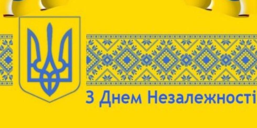 Святкуємо День Незалежності разом!/Ukrainas Uavhengighetsdagen