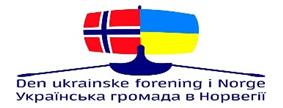 "Звернення ГО ""Українська громада в Норвегії""/Melding fra Den ukrainske forening"