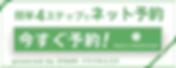 green_長方形.png