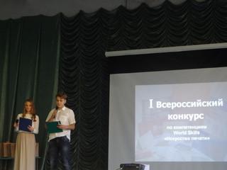 Полиграфия — это тоже искусство. Первый Всероссийский конкурс «Искусство печати»