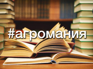 Россияне подарили сельским библиотекам 65 тысяч книг