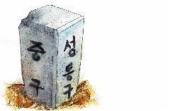 남산4.jpg