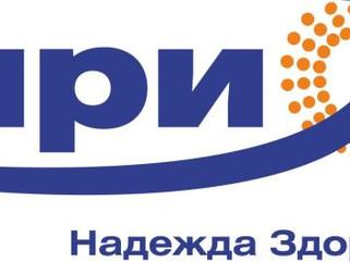 Первый в XXI веке инновационный российский препарат для лечения ВИЧ-инфекции зарегистрирован в Росси