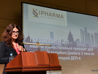 "IPHARMA took a part in XXIV Russian National Congress ""Human and drug"""