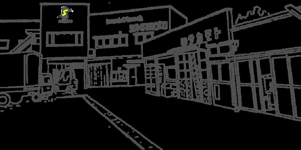 ワークショップ・キリキリ国 飯能市の家具工場とムーミン小屋をたずねる祭り