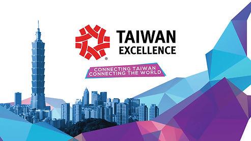 Taiwan-Excellence02.jpg