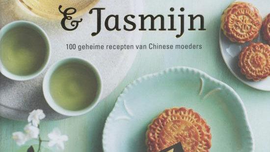 Maancake en Jasmijn - 100 geheime recepten van Chinese moeders