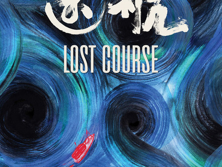 Virtual Theatrical Release of Jill Li's Award-Winning Documentary LOST COURSE March 5, 2021