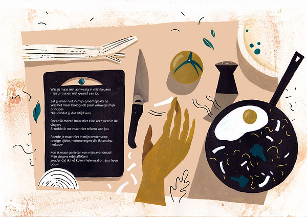 Koken.jpg