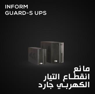 inform guard s.jpg