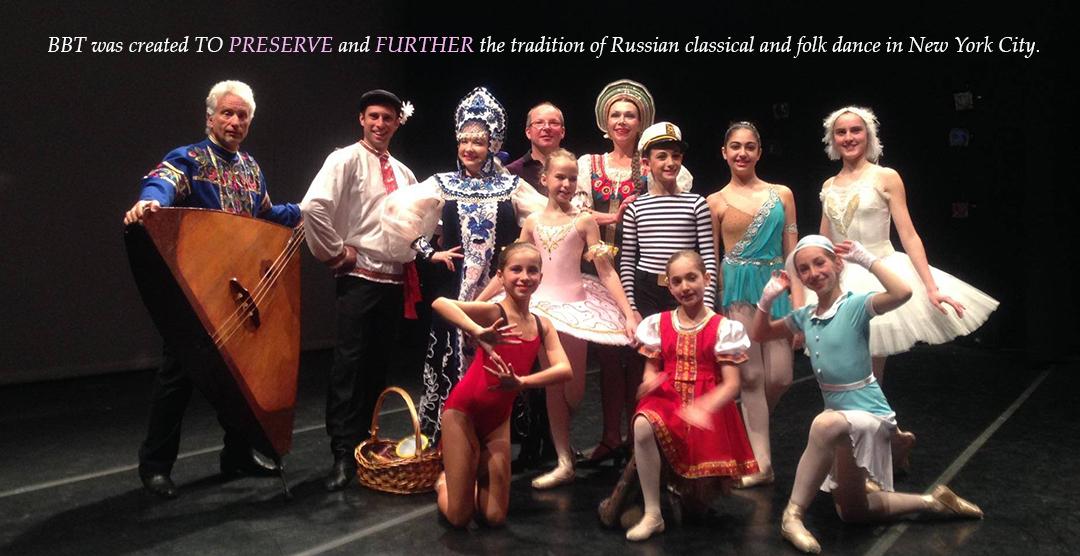 Brighton Ballet Theater Co Inc    Ballet in Brooklyn