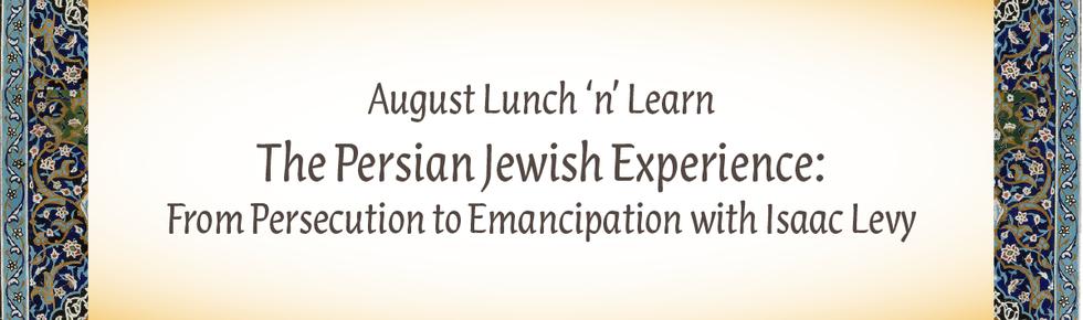 August Lunch 'n' Learn
