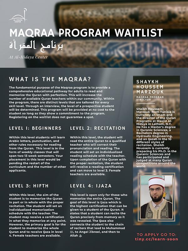 Maqraa Program Flyer.png