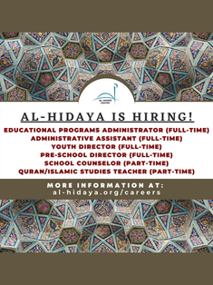 Al-Hidaya Job Openings