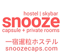 snooze (11).png
