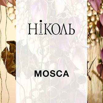 floral design mosca