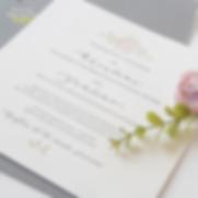 Invites-Minimalistic-1.png
