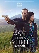 ash-is-purest-white-135086.jpg