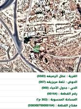 ارض سكنية للبيع 303 متر