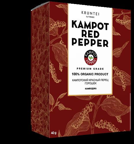 Кампотский красный перец горошек