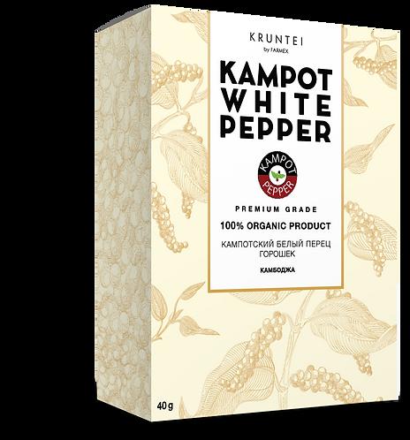 Кампотский белый перец горошек, 40 г