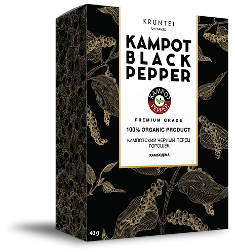Кампотский чёрный перец горошек, 40 г