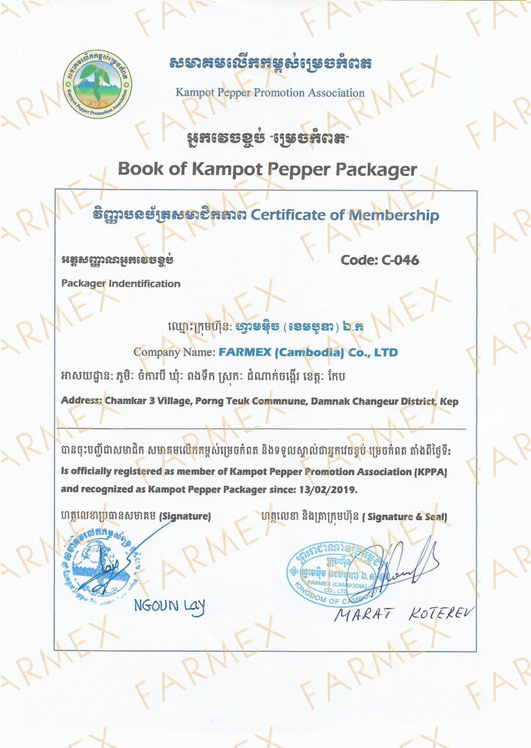 KPPA Membership Certificate